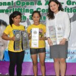Powerlifting Philippines including Comprehensive Records #1 15