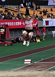 2017 Asian Grand Prix Athletics All 3 Legs 2