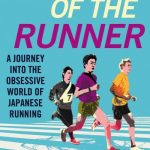 way of the runner
