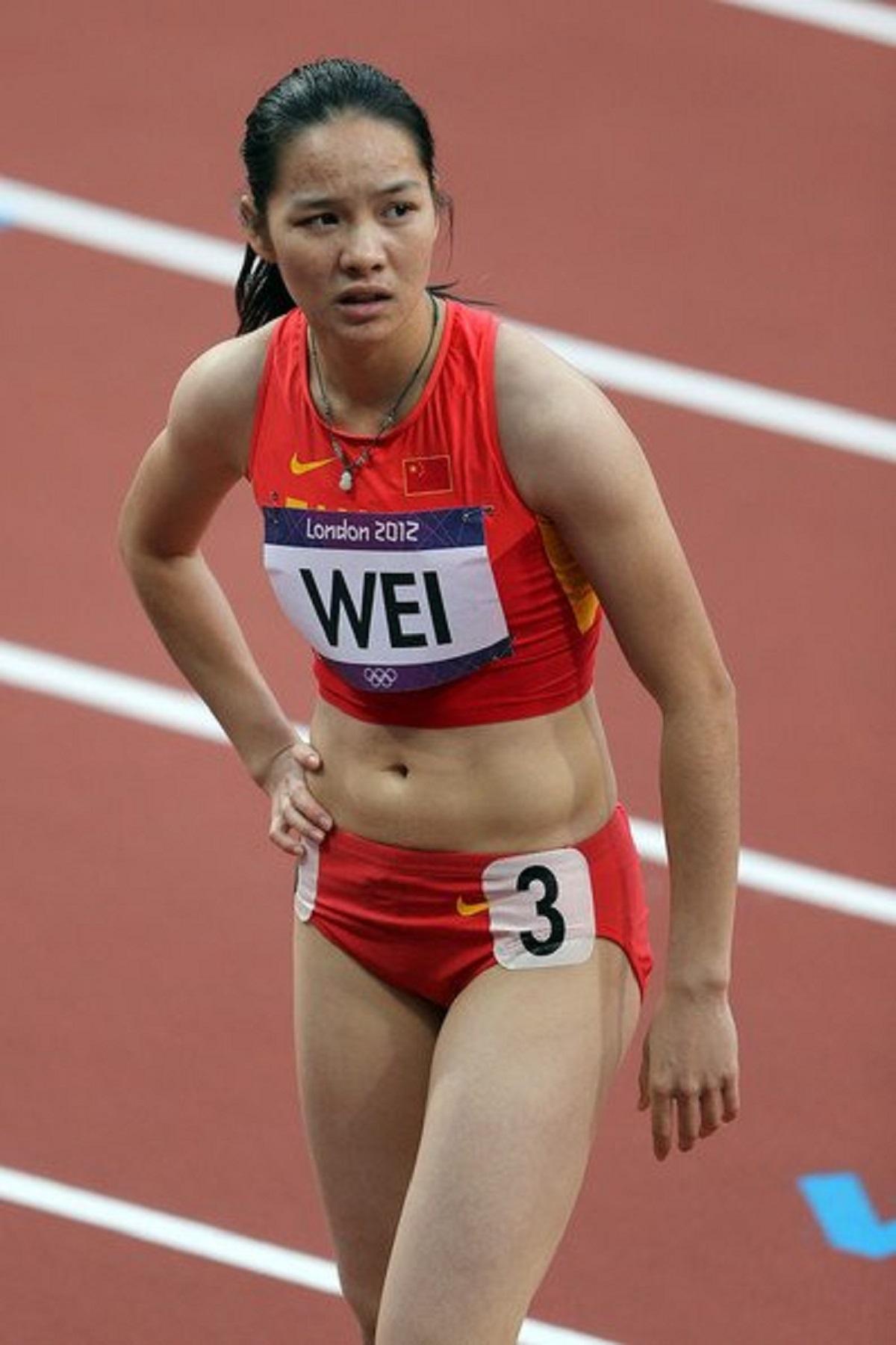 Wei Yongli