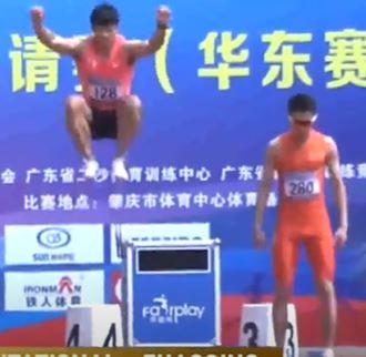 Vertical Jump Metrics and Sprint Performance,